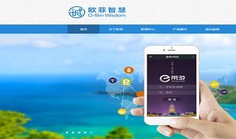 南昌app开发